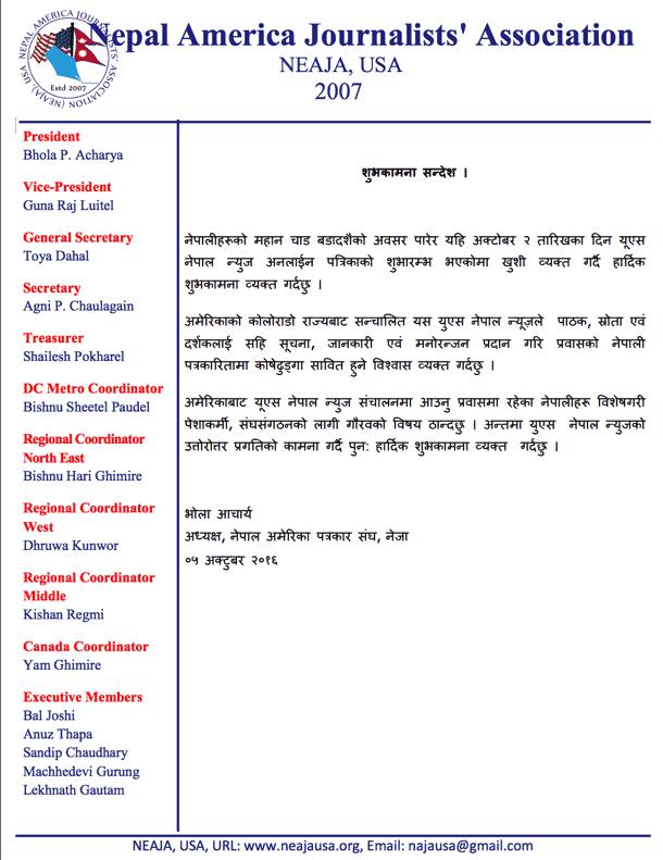neaja-usnepal-news